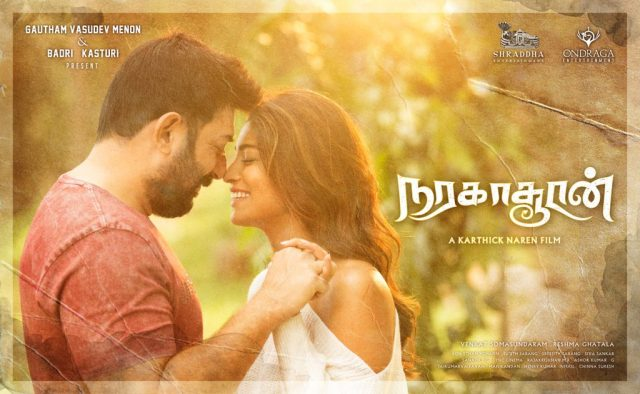 Arvind Swami-Shriya Saran make a lovely pair in the latest poster of Naragasooran