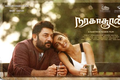 Arvind Swami-Shriya make a cute pair in the latest poster of Naragasooran