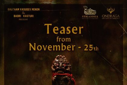 Teaser of Arvind Swami starrer Naragasooran to be released on November 25