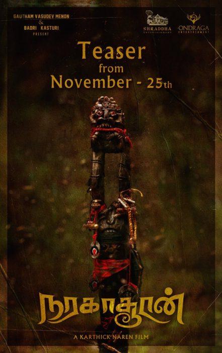 Teaser of Arvind Swami starrer Naragasooran to be released on November 25
