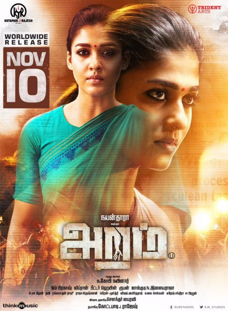 Makers of Nayanthara's next, Aramm, begin an encouraging initiative for young scientists