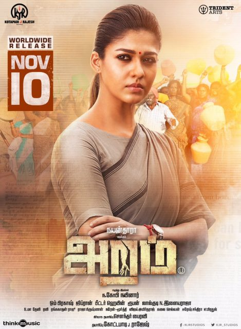 Nayanthara is there in every frame of Aramm, says producer