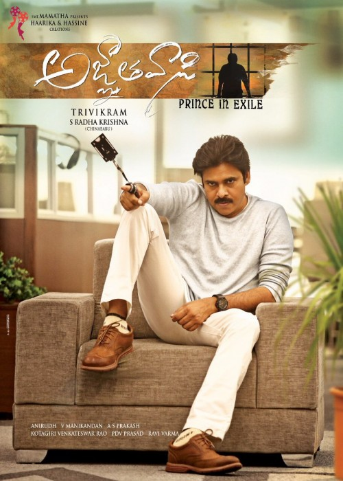 PSPK 25 titled 'Agnyaathavaasi', first look revealed