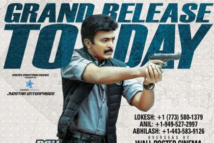 PSV Garuda Vega Twitter Review: Actor Rajasekhar makes a strong comeback with this action thriller