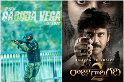 Box Office Updates: Raju Gari Gadhi 2 and PSV Garuda Vega emerge winners