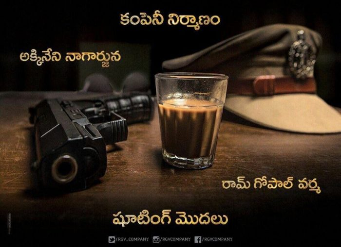Ram Gopal Varma shares an intriguing poster of his upcoming film with Akkineni Nagarjuna