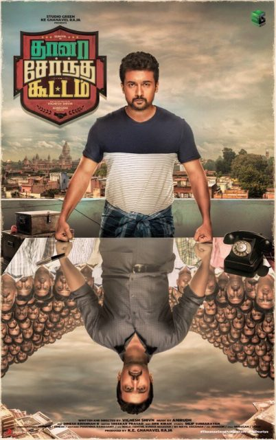 The teaser of Suriya starrer Thaana Serndha Koottam to be out soon
