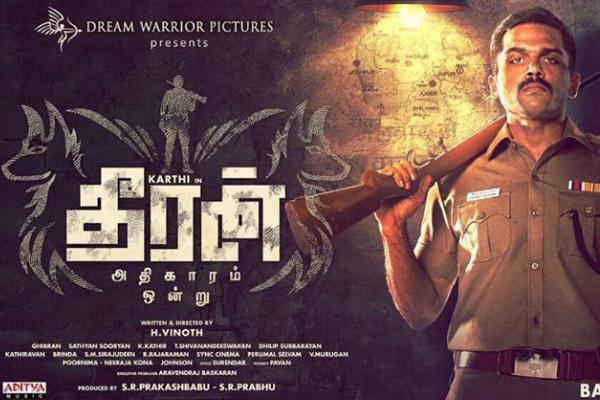 Theeran Adhigaaram Ondru Movie Review: A riveting, no-nonsense cop thriller