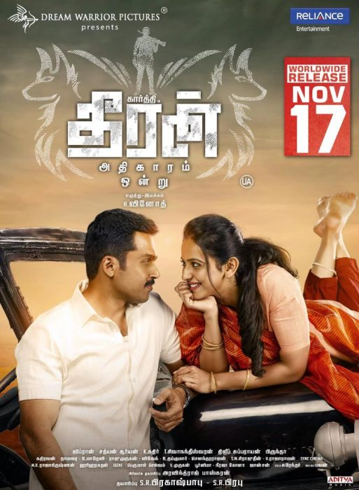 Box Office Update: Karthi's Theeran Adhigaram Ondru does well over the weekend