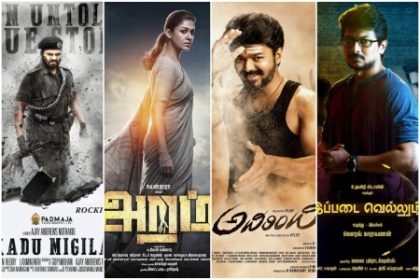 Films Releasing This Week: From Nayanthara's Aramm to Manchu Manoj's Okkadu Migiladu, South Indian cinema will see some interesting films releasing
