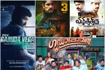 Films Releasing This Week: Aval, PSV Garuda Vega, Vizhithiru and Goodalochana will lock horns at the box office this week