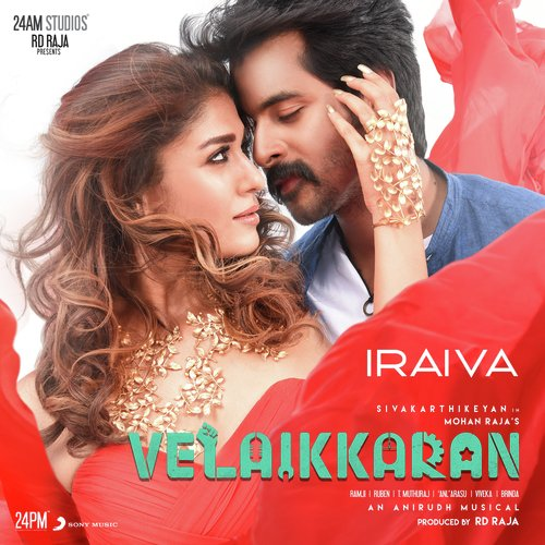 Velaikkaran song Iraiva: Anirudh Ravichander comes up with another magical number