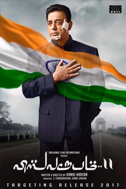 This is when Kamal Haasan plans to release Vishwaroopam 2