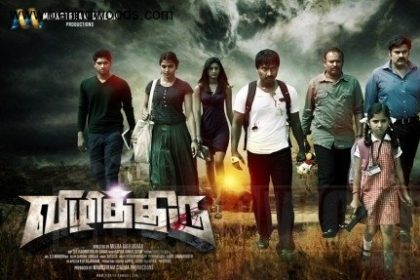 Vizhithiru Movie Review: Well intentioned, well written but not well acted