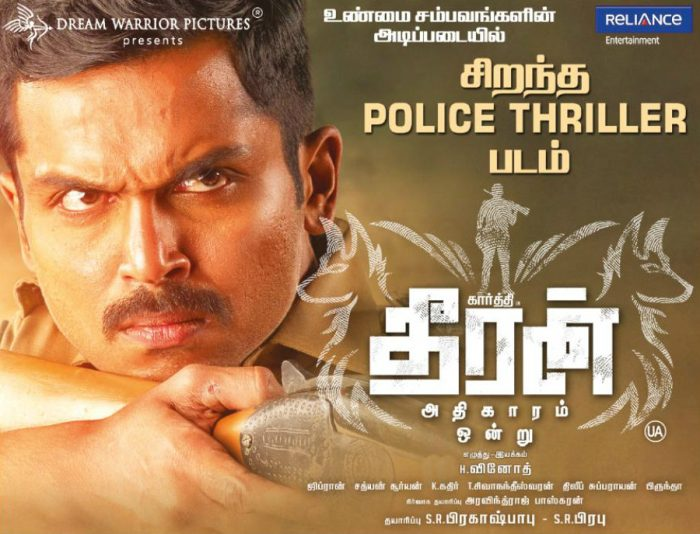 Theeran Adhigaaram Ondru Box Office Report: Karthi starrer cop story gets a fantastic opening on first day