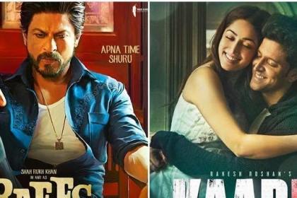 शाहरुख़ खान..अक्षय कुमार से लेकर प्रभास तक, 2017 की यह ब्लॉकबस्टर जोड़ी