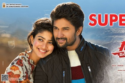 MCA Box Office Report: Actor Nani strikes gold again with this breezy entertainer