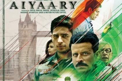 सिद्धार्थ मल्होत्रा और मनोज बाजपेयी की फिल्म अय्यारी का पोस्टर रिलीज