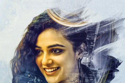 AWE First Look Poster: Nithya Menon's look in Nani's production is AWEsome