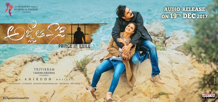 A grand event on the cards for the audio launch of Pawan Kalyan's Agnyaathavaasi