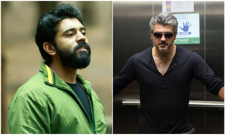 Is Nivin Pauly playing a role in Ajith's next 'Viswasam' directed by Siva?