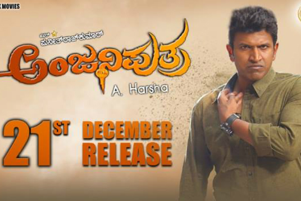 The genre of a film does not matter as much as the story to me, says Puneeth Rajkumar speaking about Anjaniputra