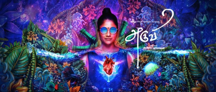 Our main worry was collections, says Aruvi producer SR Prabhu