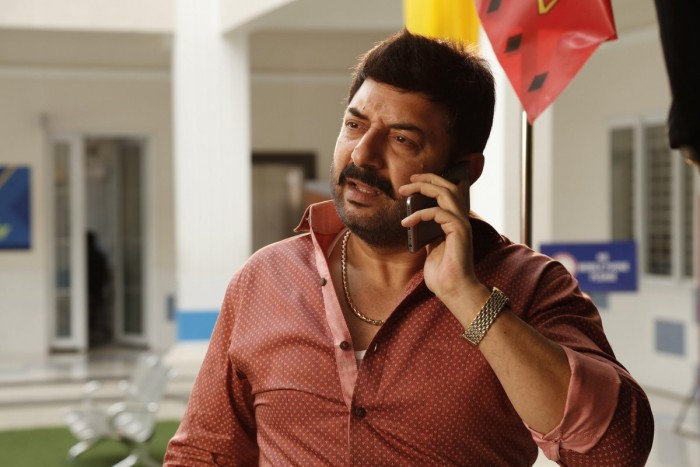 Bhaskar Oru Rascal Trailer: This Arvind Swami starrer promises to be a complete entertainer