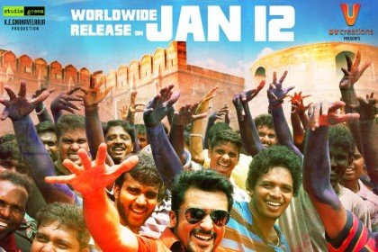 Suriya's Thaana Serndha Koottam titled 'Gang' in Telugu; To be released during Sankranti