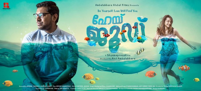 Watch Teaser: Nivin Pauly introduces his family in 'Hey Jude' also starring Trisha Krishnan
