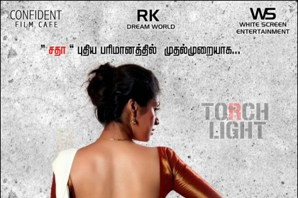 Actress Sadha is back with 'Torchlight' directed by Majith which is based on a true story