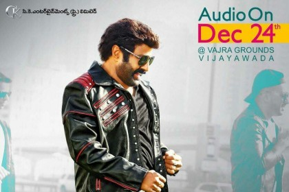 Nandamuri Balakrishna's 'Jai Simha' audio launch on December 24