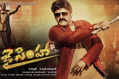 Watch: Teaser of 'Jai Simha' starring Nandamuri Balakrishna and Nayanthara is out now