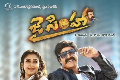 A graceful Nayanthara and a dashing Balakrishna make one solid pair in the latest Jai Simha poster