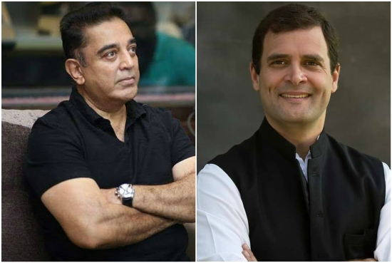 Kamal Haasan to Rahul Gandhi: Your seat does not define you but you can define your position