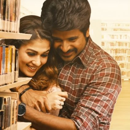 Idhayane: Here is the latest lyric video from Sivakarthikeya-Nayanthara starrer Velaikkaran