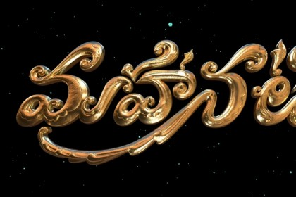 Teaser of 'Mahanati' starring Keerthy Suresh and Dulquer Salmaan will leave us asking for more