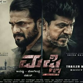 Mufti starring Shiva Rajkumar and Sri Muralii strikes gold at box office in first week