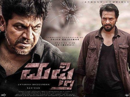 'Mufti' Review: This Shiva Rajkumar and Sri Muralii starrer opens to a thunderous response