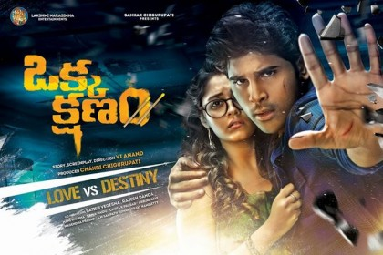 Best reasons to watch Okka Kshanam starring Allu Sirish and Surbhi