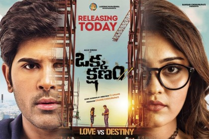 Box Office Report: Allu Sirish's 'Okka Kshanam' shines at overseas markets
