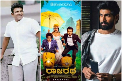 Puneeth Rajkumar and Rana Daggubati to play cameos in Anup Bhandari's Rajaratha