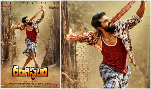 Rangasthalam First Look: Ram Charan as 'Chitti Babu' will leave us asking for more