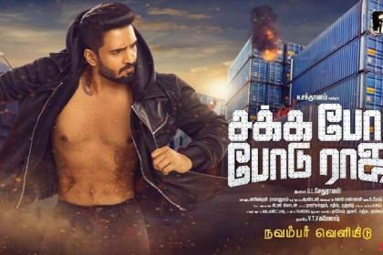 Sakka Podu Podu Raja Movie Review: Partly funny, mostly tiresome