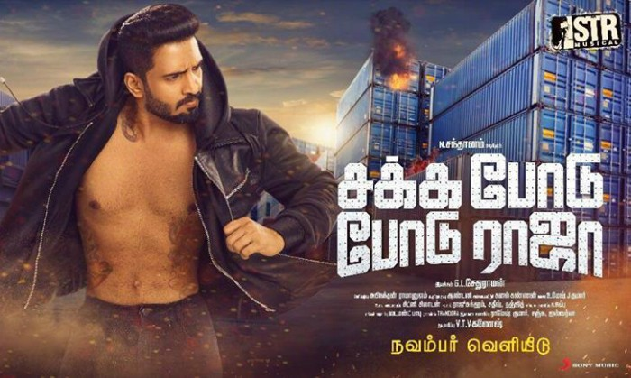 Sakka Podu Podu Raja Movie Review: Partly funny, mostly tiresome