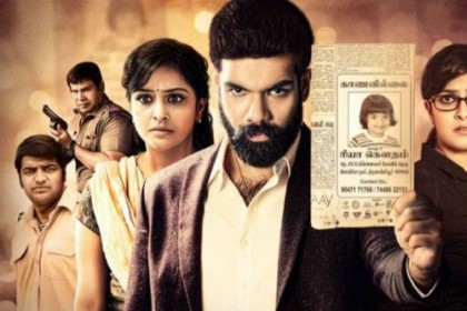 Sathya Box Office Report: This Sibi Sathyaraj starrer thriller shines at the BO on day 1