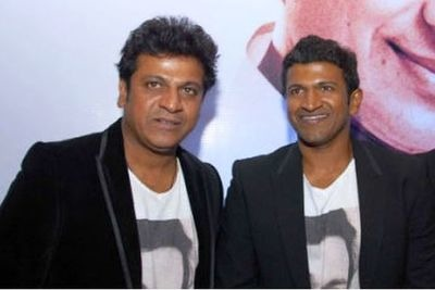 Big News! Puneeth and Shiva Rajkumar may soon act together in a film