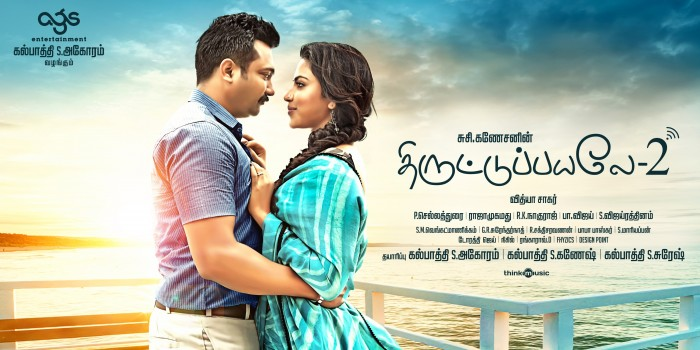 Thiruttu Payale 2 Movie Review: A well-intention but not so well executed cyber-crime thriller