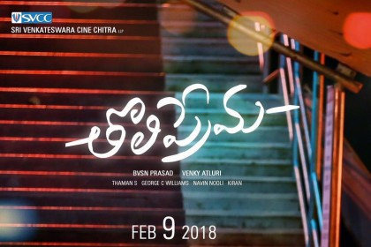 First look poster of Varun Tej and Raashi Khanna starrer Tholiprema is out now