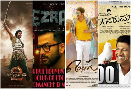 Top Highest Grossers of 2017: Baahubali 2, Mersal, Ezra and Raajakumara shine at the box office